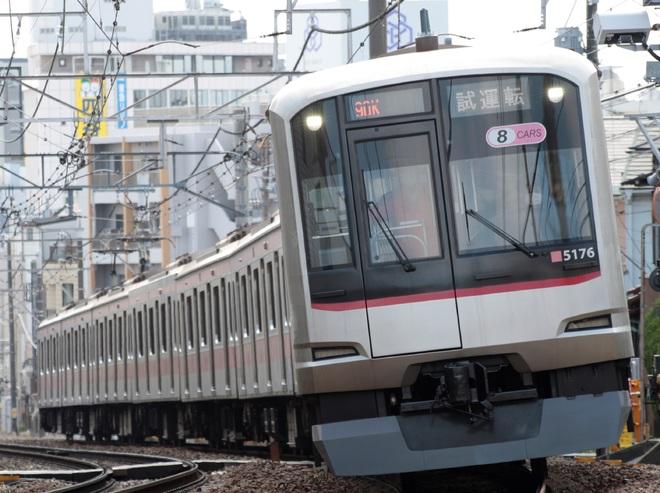 【東急】5050系5176F 試運転