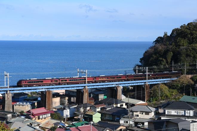 【JR東】E655系 お召し列車運転 (復路)