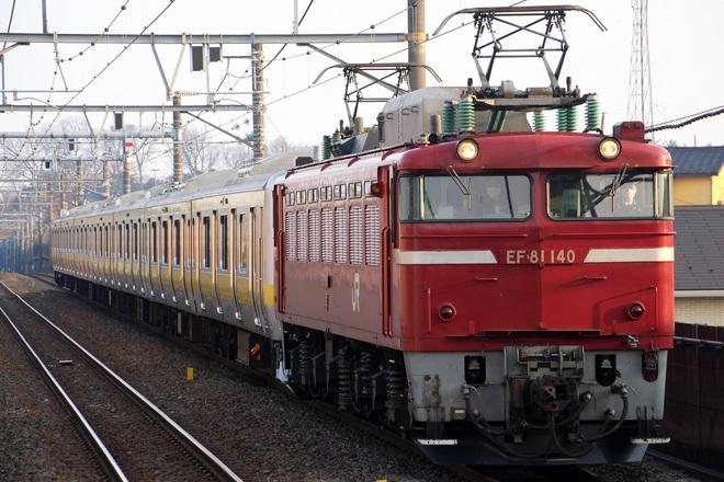 【JR東】E231系ミツB22編成7両 青森へ配給輸送