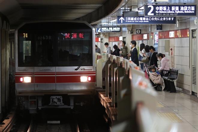 【メトロ】02系02-138F 中野工場出場試運転