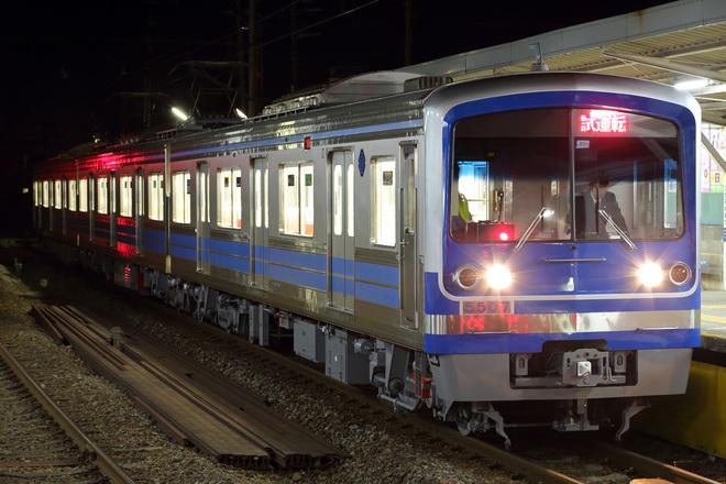 【伊豆箱】5000系5507F 出場試運転