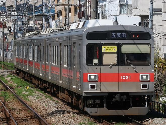 【東急】1000系に「春の全国交通安全運動」ヘッドマーク掲出