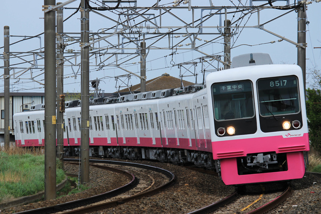 【新京成】8000形8518編成 新塗装で運行開始