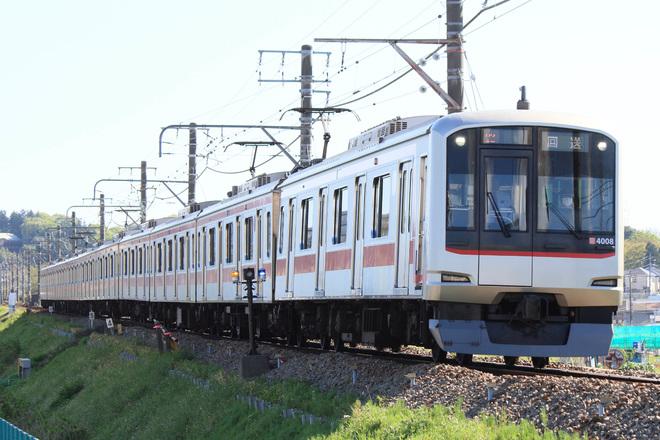 【東急】5050系4108F 長津田車両工場入場