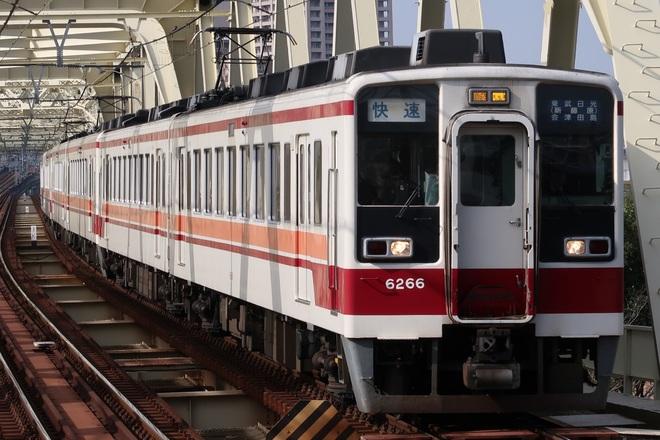【東武】6050系快速・区間快速 運行終了