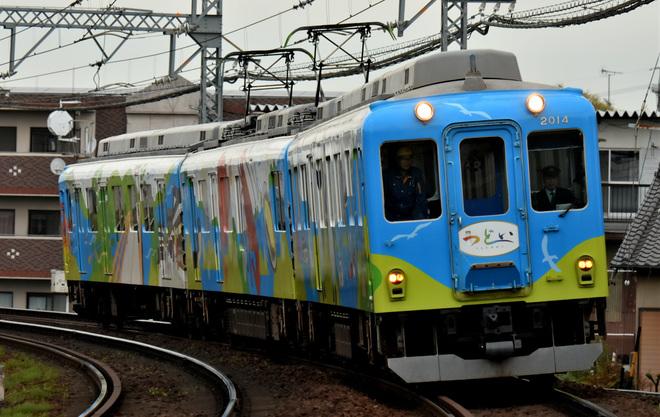 【近鉄】2000系 XT07編成「つどい」 出場試運転