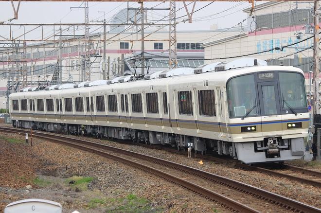 【JR西】221系ナラNC602編成 構内試運転