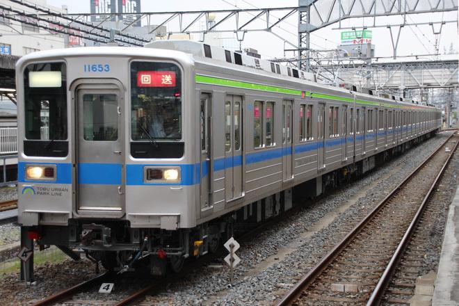 【東武】10030系11653F 南栗橋工場出場