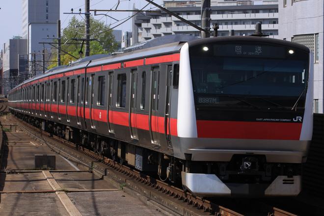 【JR東】E233系ケヨ518編成 東京総合車両センター出場