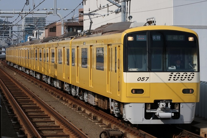 【京急】「YELLOWHAPPYTRAIN」ドア部分が黄色となって運行再開