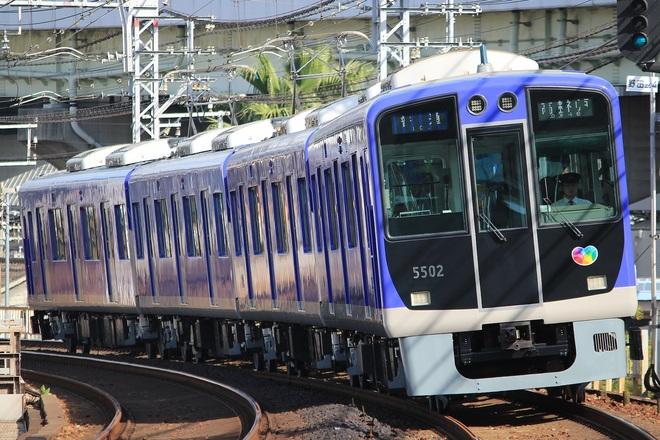 【阪神】5500系『リノベーション車両』運行開始