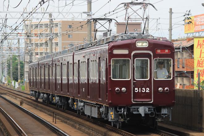 【阪急】5100系・5132F返却回送