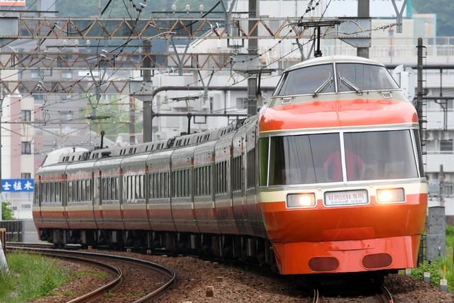 【小田急】7000形 7004F(LSE) 特別団体専用列車運転