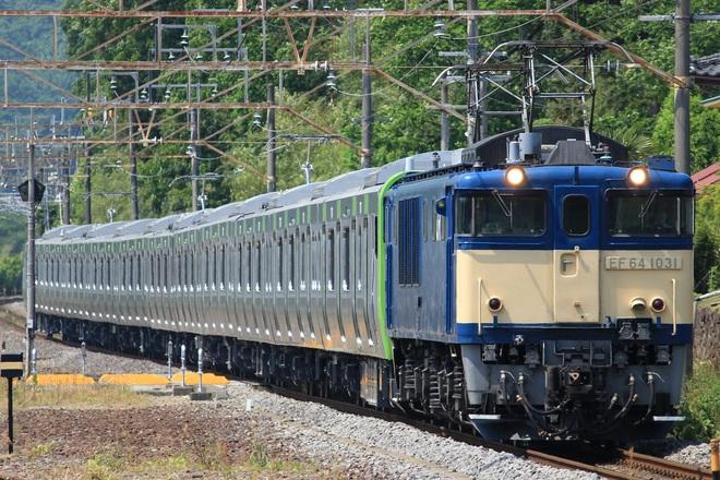 【JR東】E235系トウ04編成 配給輸送