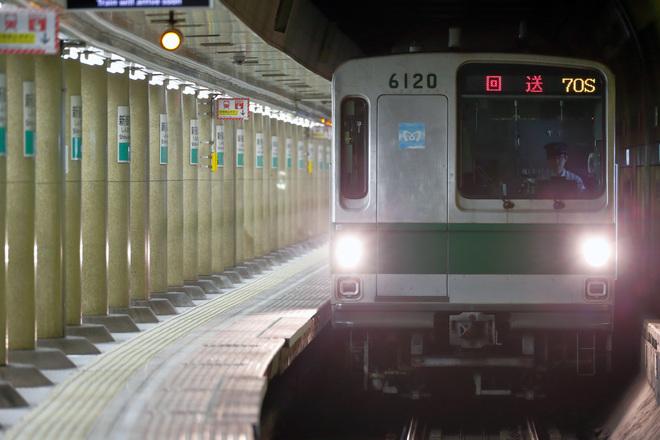 【メトロ】6000系6120F 廃車回送