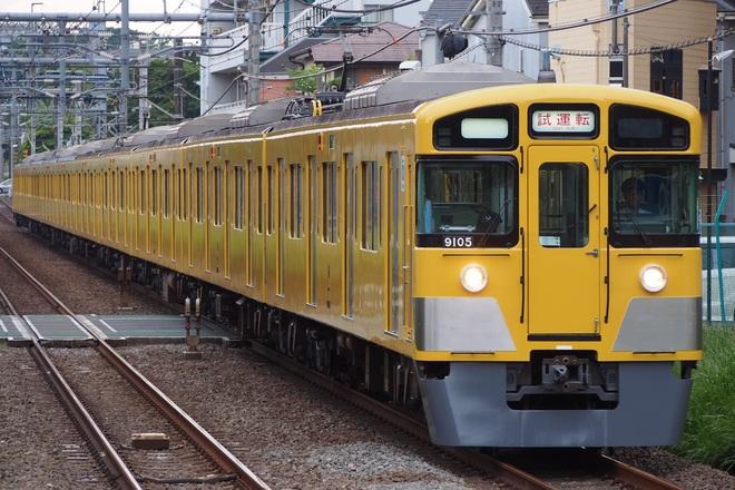 【西武】9000系9105F 出場試運転