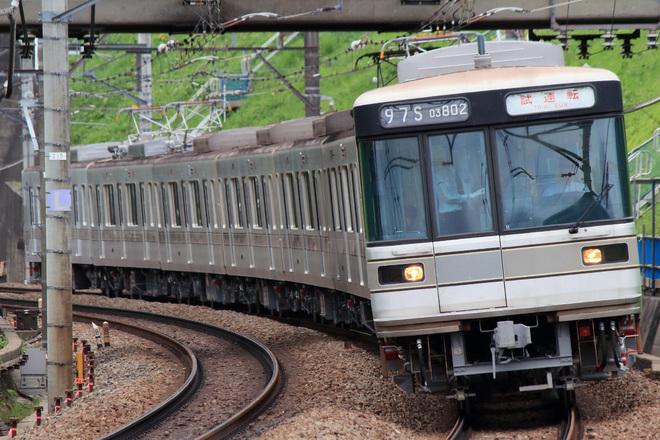 【メトロ】03系03-102F 鷺沼工場出場試運転