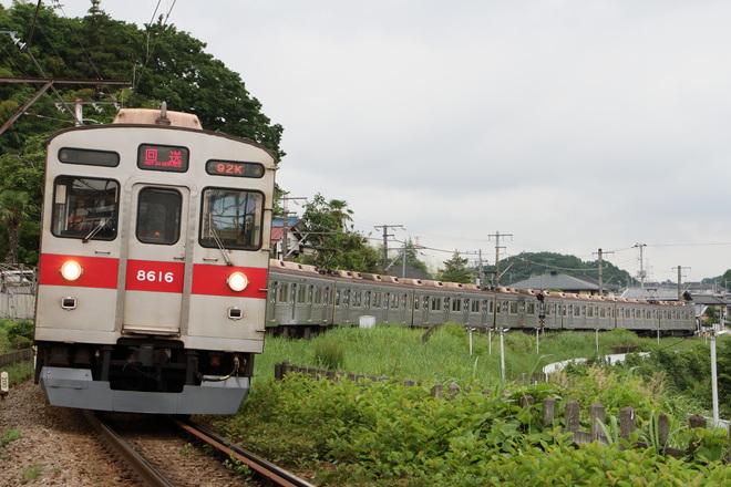 【東急】8500系8616F 長津田車両工場入場