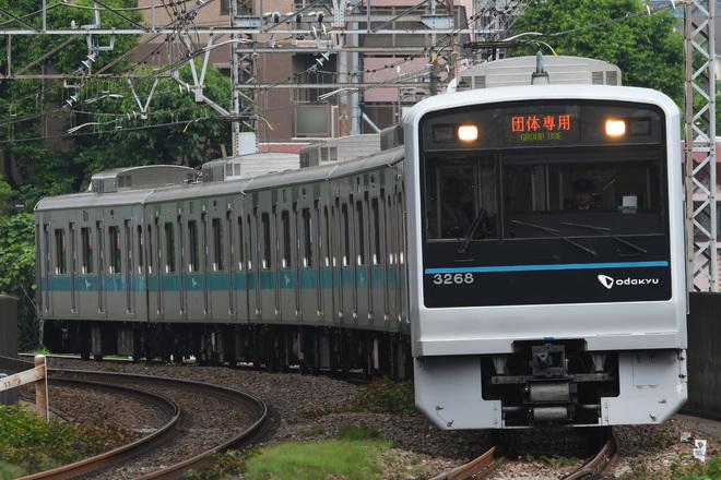 【小田急】3000形3268F 団体専用列車運転