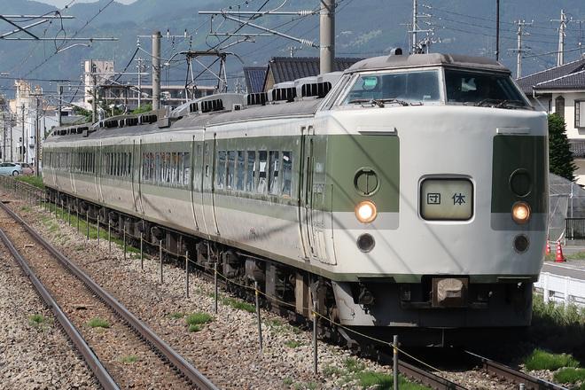 【JR東】189系N102編成「平田駅開業10周年記念号」運転