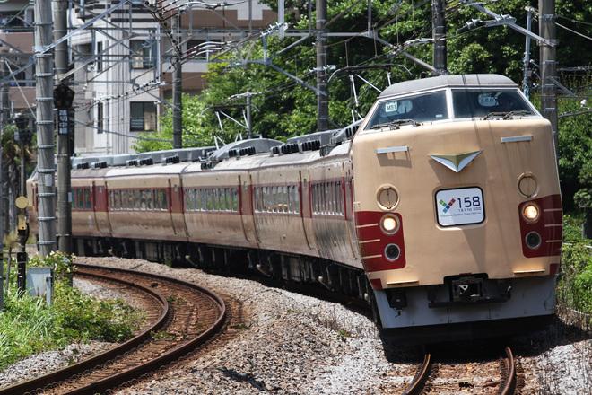 【JR東】「横浜セントラルタウンフェスティバルY158」記念列車運転
