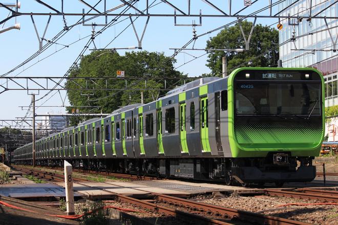 【JR東】E235系トウ04編成試運転を実施