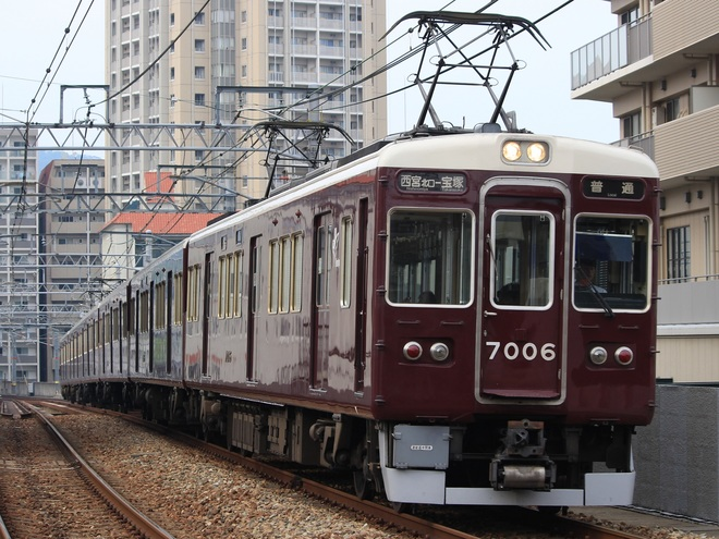 【阪急】7000系7006F 今津線代走