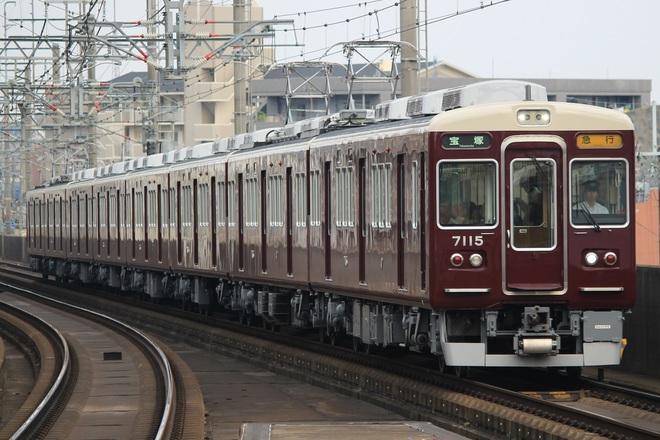 【阪急】7000系7015F 営業運転復帰