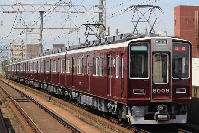 【阪急】8000系8006F 返却回送