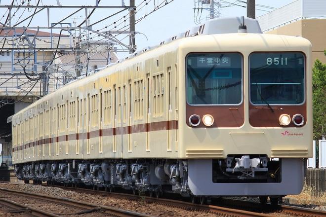 【新京成】8000形8512編成 リバイバルカラー運行開始