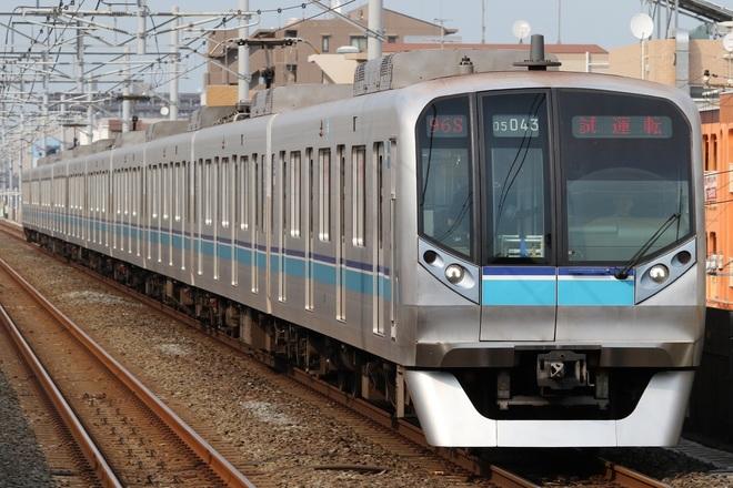 【メトロ】05系05-143F 試運転