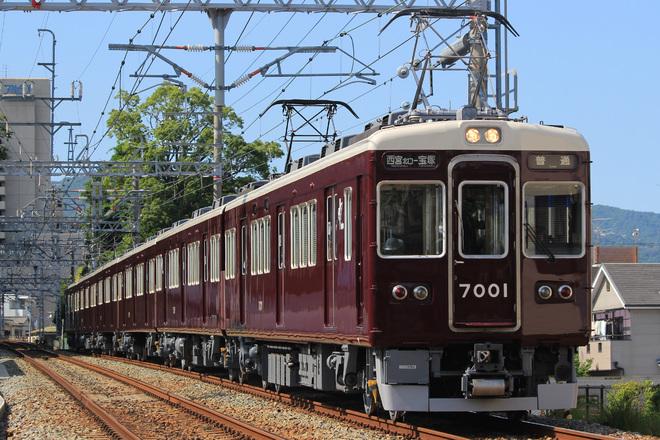 【阪急】7000系7001F 営業運転復帰