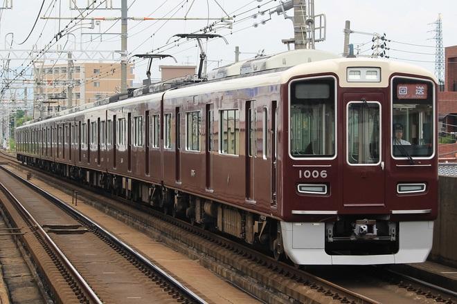 【阪急】1000系1006F 返却回送