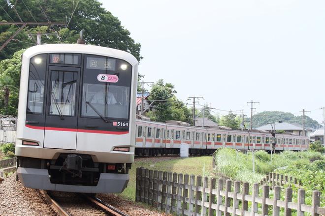 【東急】5050系5164F 長津田車両工場入場