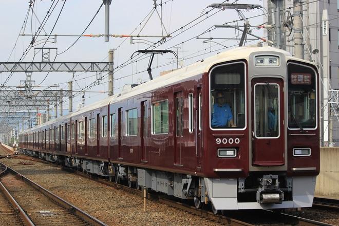 【阪急】9000系9000F 出場試運転