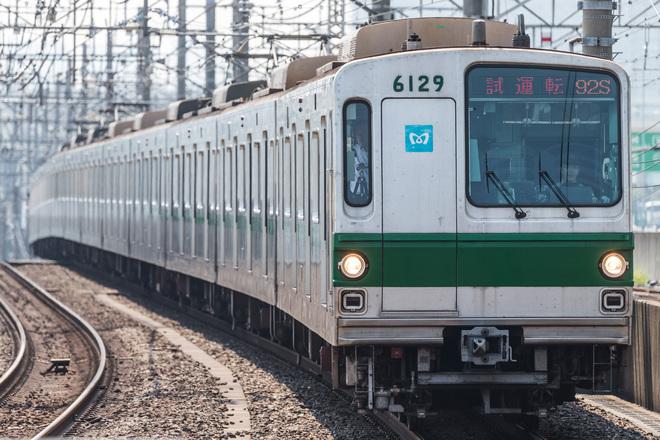 【メトロ】6000系6129F 廃車回送