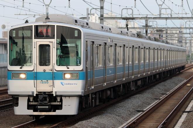 【小田急】1000形1255F 試運転