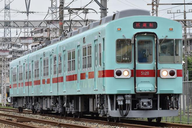 【西鉄】5000形5128F出場試運転