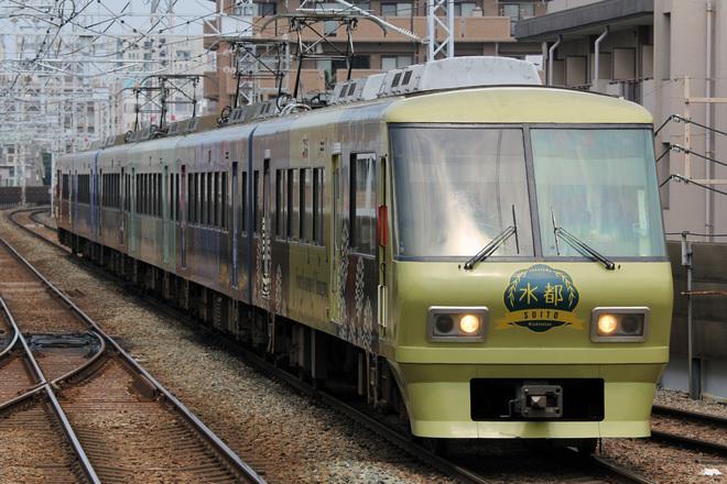 【西鉄】8000形8061編成「水都」営業運転終了