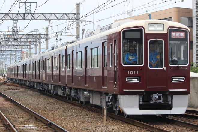 【阪急】1000系1011F新製試運転実施