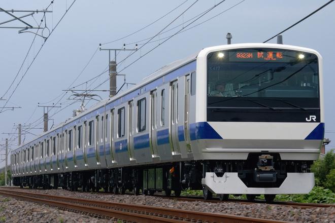 【JR東】E531系カツK477編成 性能確認試運転
