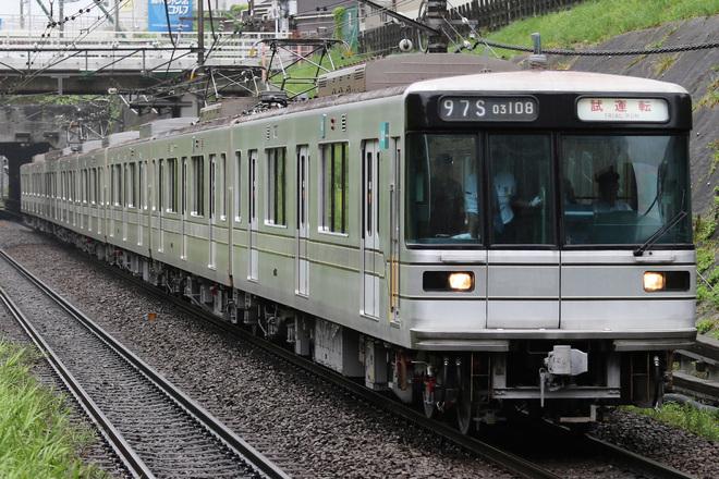【メトロ】03系03-108F鷺沼工場出場試運転