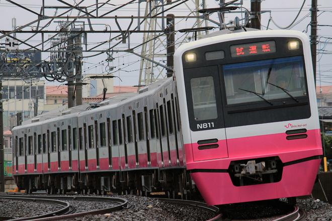 【新京成】N800形N818編成 出場試運転