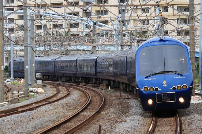 【伊豆急】2100系「THE ROYAL EXPRESS」団体臨時列車