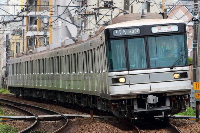 【メトロ】03系03-108F 返却回送