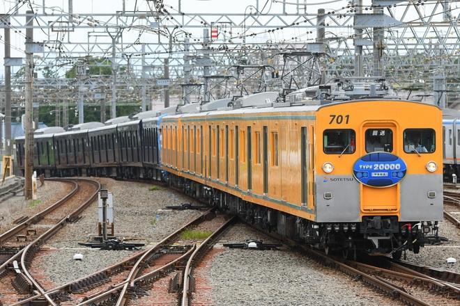 【相鉄】20000系20101F 甲種輸送 (相鉄線内)