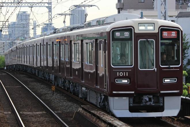 【阪急】1000系 1011F神戸線にて営業運転開始