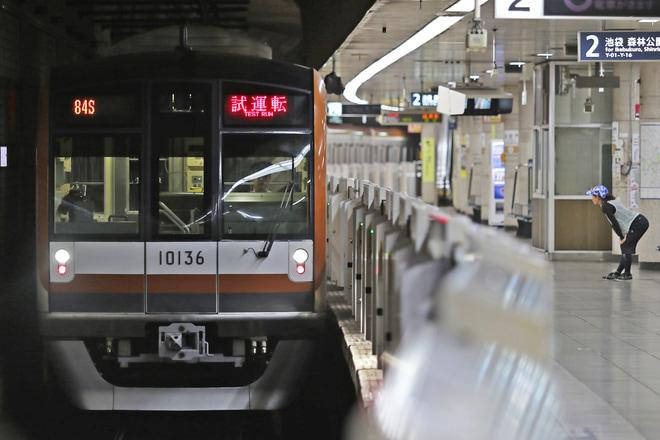 【メトロ】10000系10136F綾瀬工場出場試運転