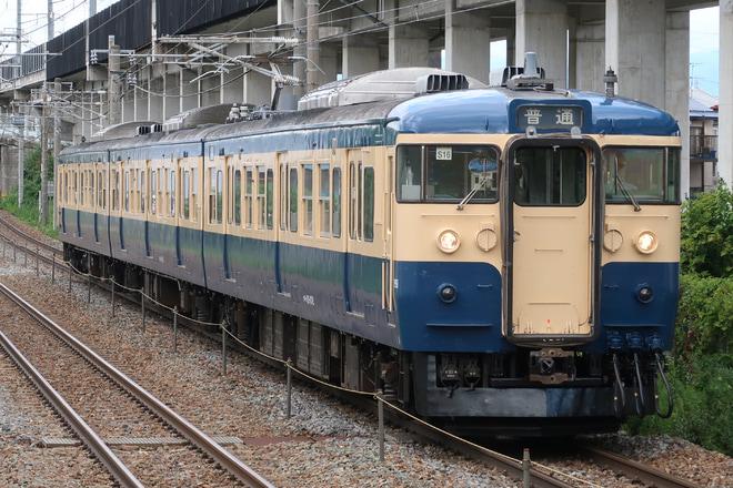【しな鉄】115系S16編成 横須賀色で運転中