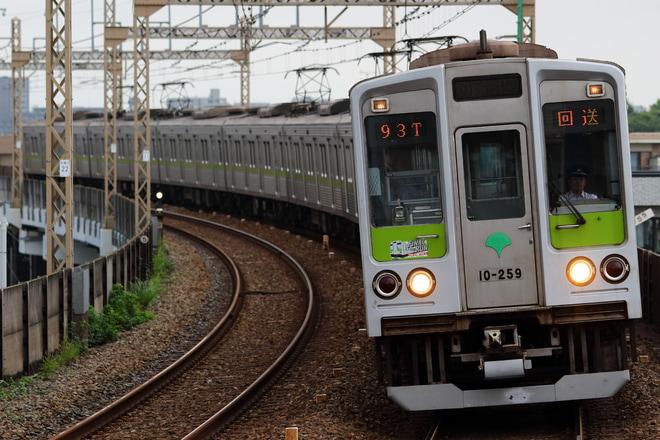 【都営】10-000形10-250F 廃車回送